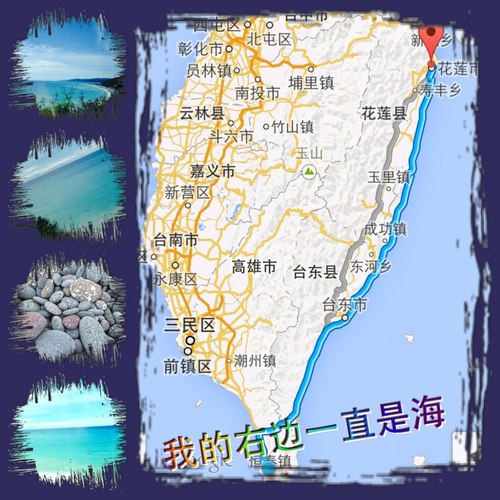台湾民宿 手绘地图