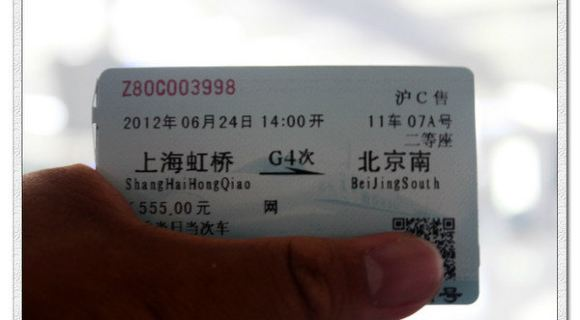 上海虹桥到北京南的高铁如此火爆
