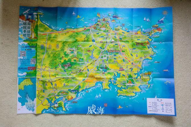 非常可爱的威海手绘地图,还有各种精致的威海旅游资料.