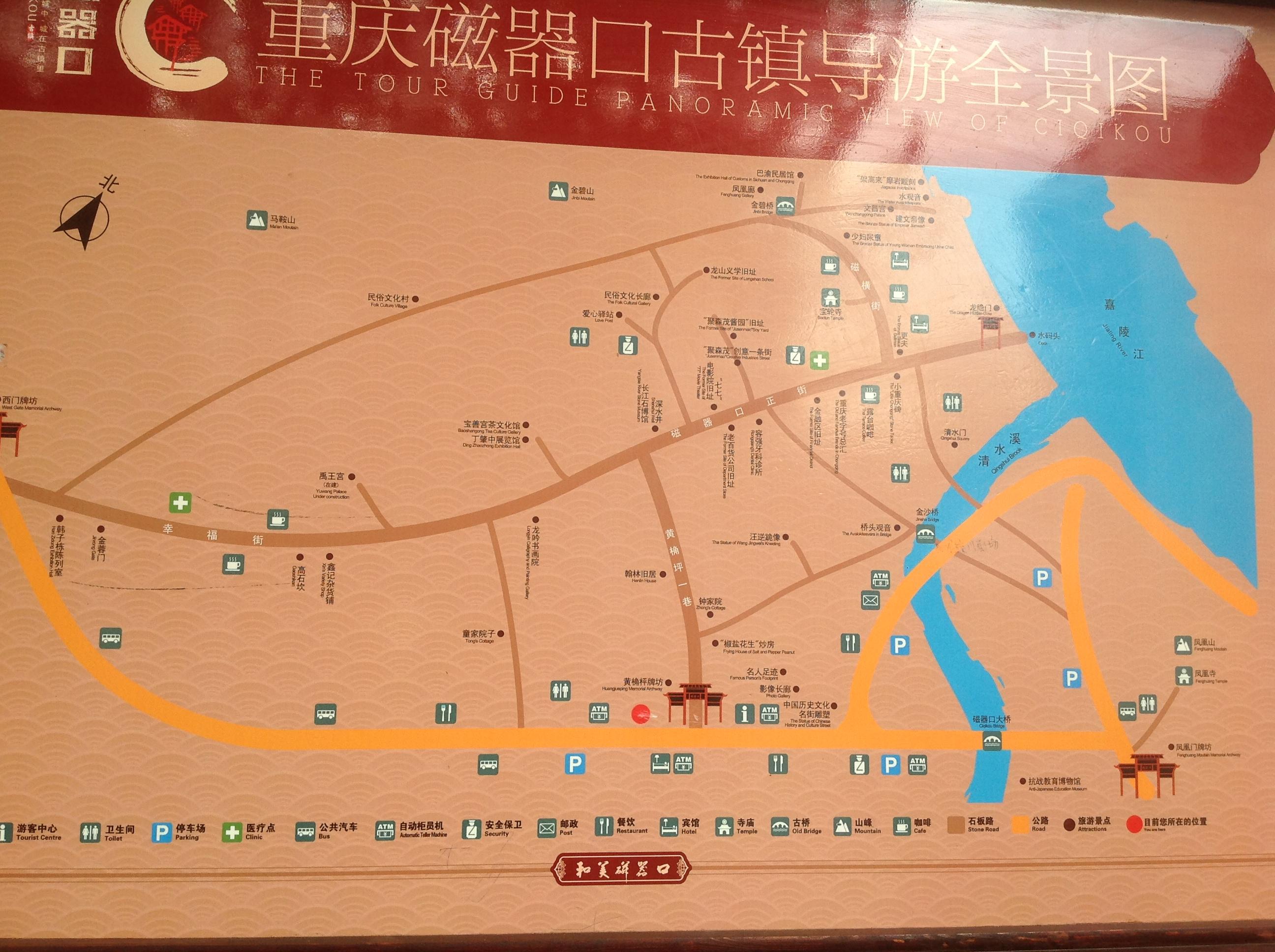 重庆到广州地图