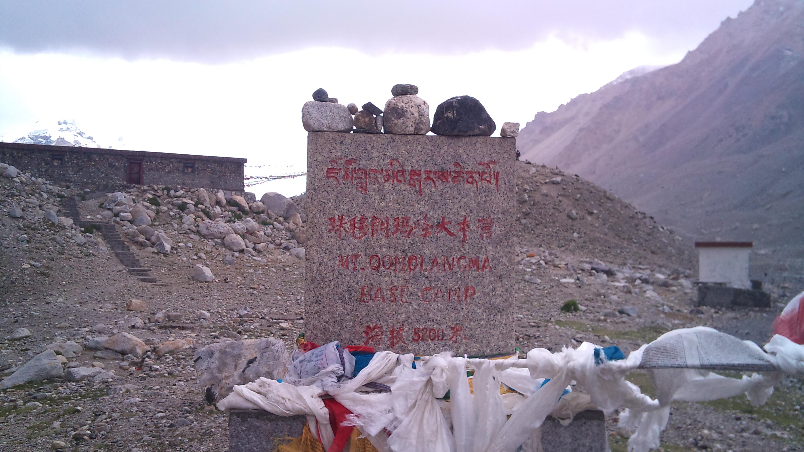 珠峰大本营 千万不要以为自己翻越了好多座海拔5000