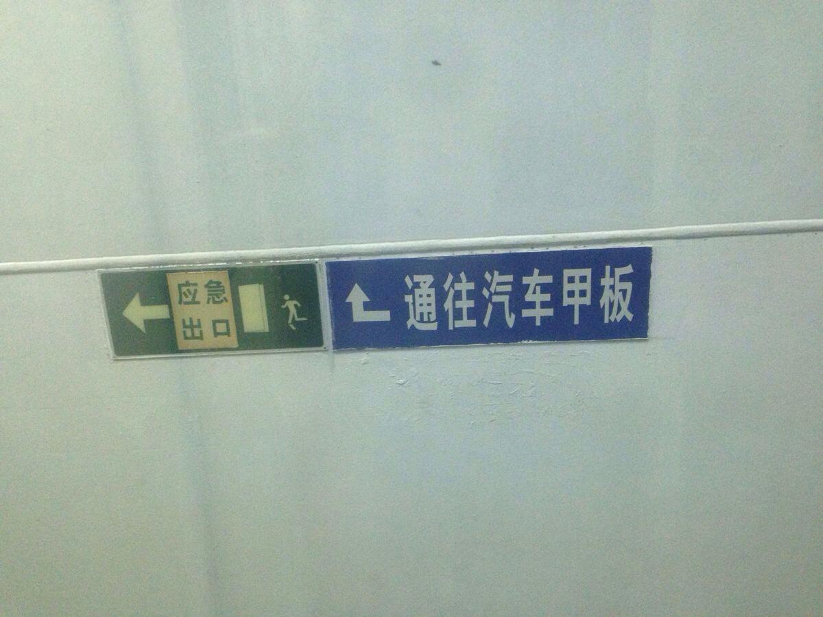 海口火车站到三亚
