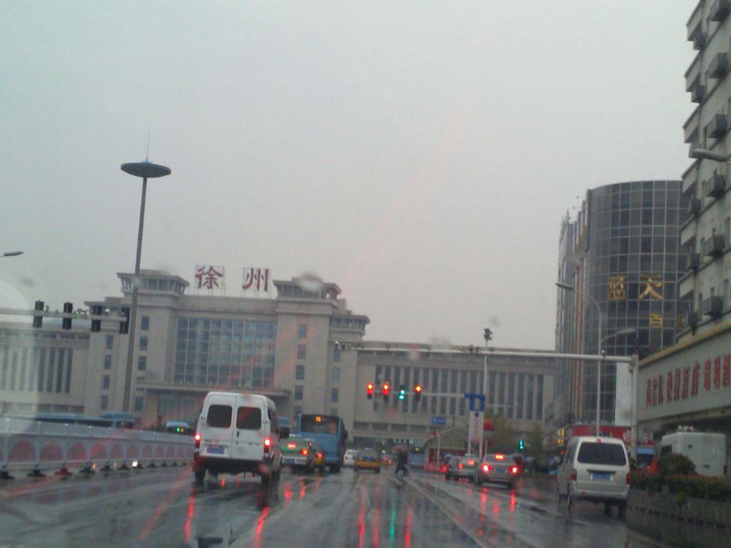徐州到西安的火车
