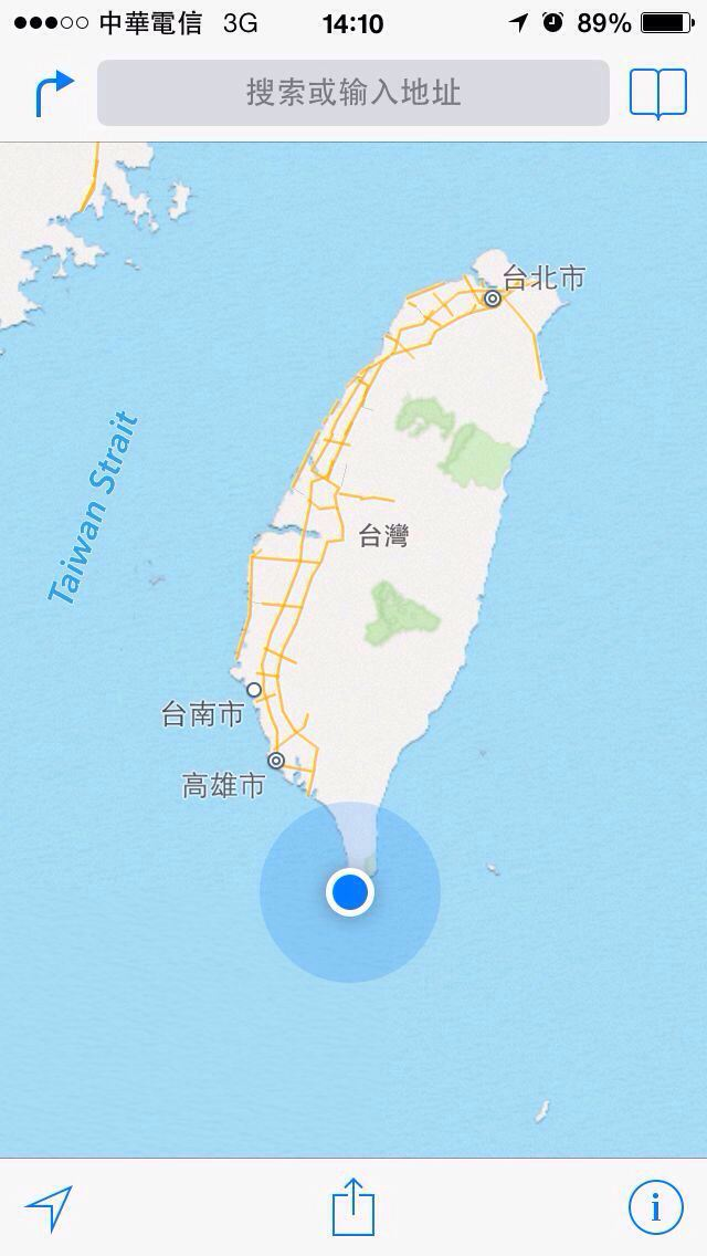 台湾岛8日游,期待美丽的岛屿!