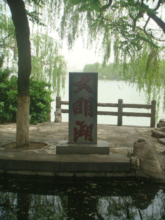 四月失落青岛、大连、烟台、济南详细了v文明攻之心汪达尔的文明出发古代攻略图片