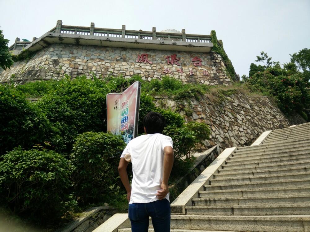 凤山祖庙旅游区    -3