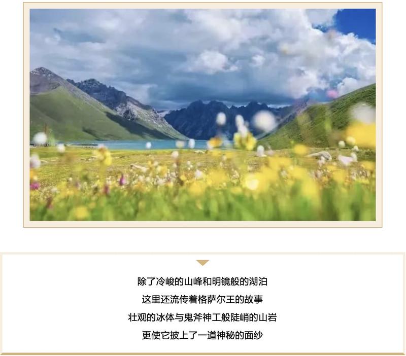 河湟印象丨天神的后花园——年保玉则 – 果洛游记攻略【青海攻略】插图(8)