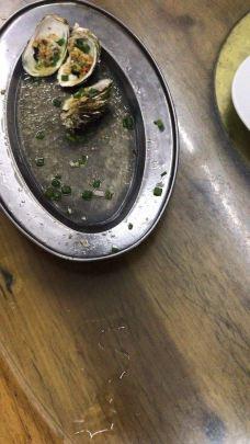 旺记海鲜大排档(10年老字号店)-惠东-138****6651