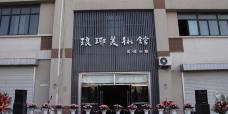 琅琊美术馆-青岛-C-IMAGE