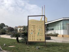 北川维斯特农业示范观光园-北川-陈林