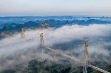 平塘天空之桥-平塘