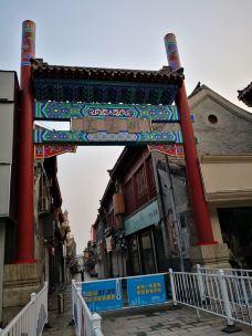 芙蓉街-济南-M35****293
