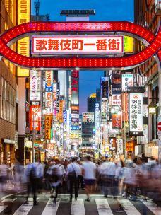 新宿歌舞伎町-东京