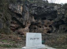 万山汞矿遗址-铜仁-M27****3984