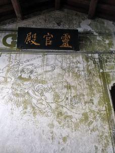 金殿-武当山-M36****3917