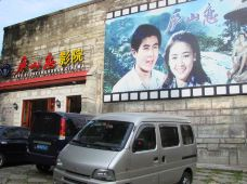 美庐-庐山风景区-ZengZhiGang