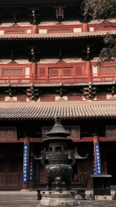 龙兴寺-彭州