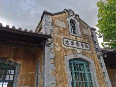 个碧石铁路陈列馆-个旧-老挝彭于晏
