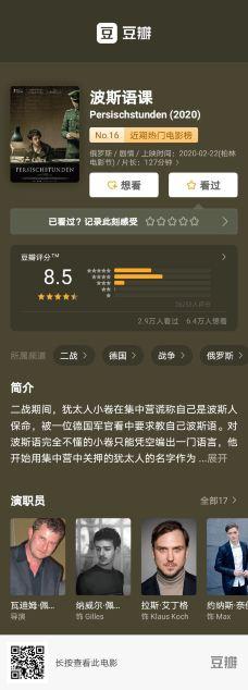 浦东第一图书馆-上海-龙猫666