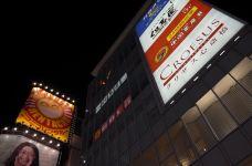 黑门市场-大阪-莲子99