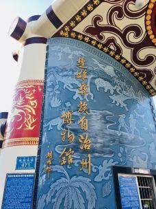 楚雄州博物馆-楚雄-Fracky