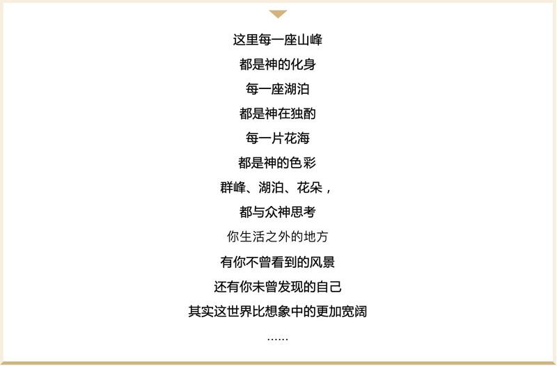 河湟印象丨天神的后花园——年保玉则 – 果洛游记攻略【青海攻略】插图(10)