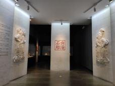 河北博物院-石家庄-287****551