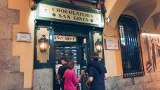 圣吉内斯巧克力店-马德里-suifeng2019