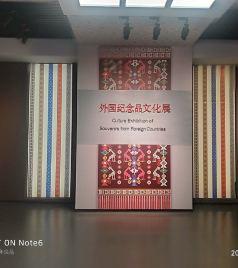 印江游记图文-印江博物馆