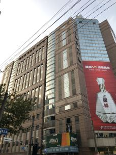 日月光中心-上海-298****746