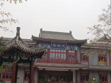 荣国府与宁荣街-正定-M46****044