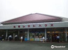 Sanai Rest House-熊本县