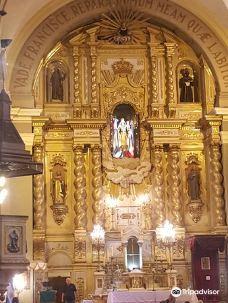 Basilica de San Francisco-门多萨