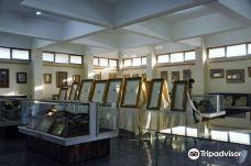 Koyunoglu Museum-科尼亚