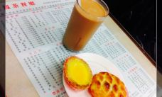 金凤茶餐厅-香港