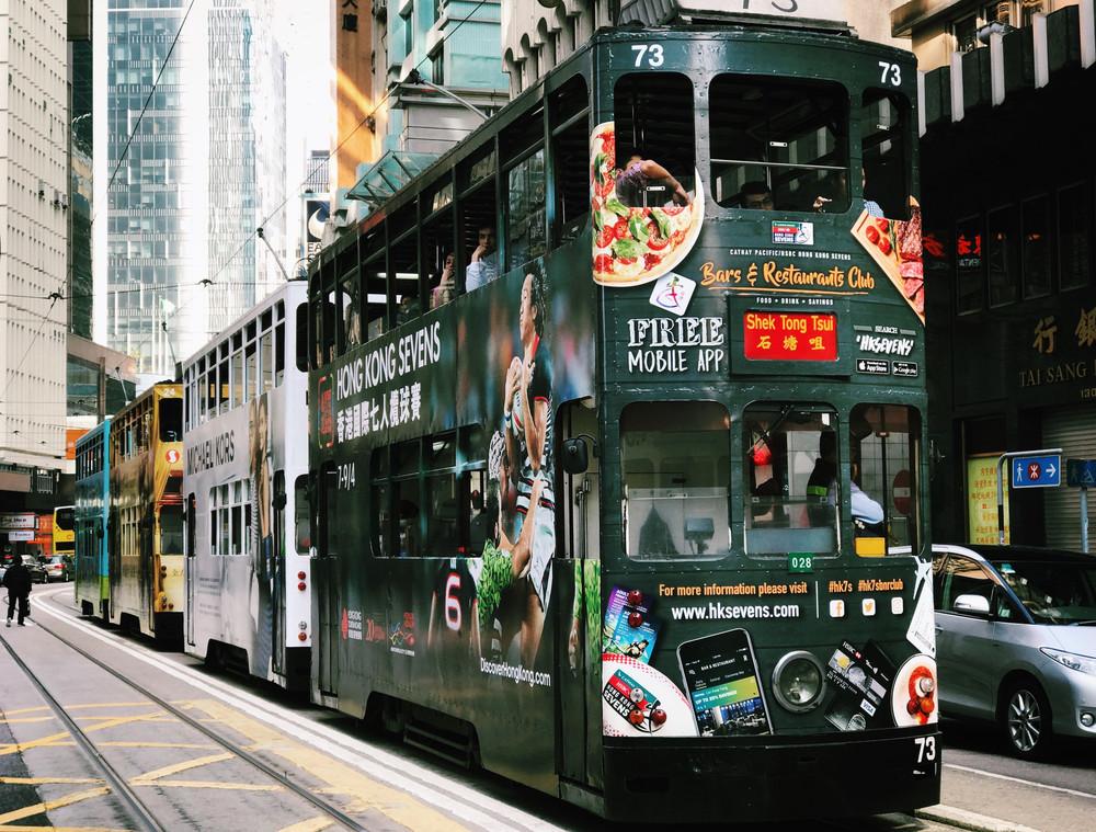 香港紅綠燈:讓出行安全順暢