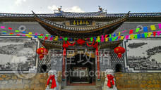 红山本主庙