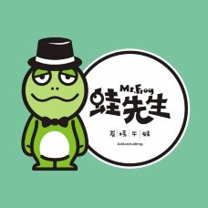 蛙先生炭烧牛蛙-宜春