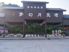 浈阳峡梦幻月亮湾-英德-Yuaaa