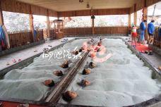 海盐浴-应城