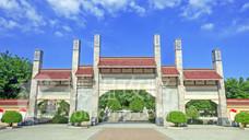连江县烈士陵园