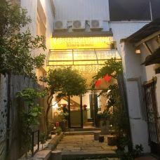 蚂蚁庭院私房菜Since2008(鲤城店)-泉州-奶茶微微甜
