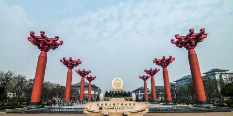 唐城牆遺址公園