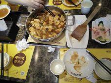 御记煌三汁焖锅(中央城店)-滕州
