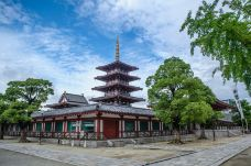 四天王寺-大阪
