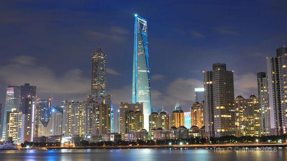 상하이 세계 금융센터 입장권 (97층+100층)