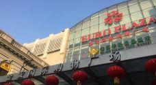 金安国际购物广场-哈尔滨-M53****839
