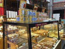 方国庆蛋糕(中央广场店)-京山