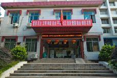 湘潭市图书馆-湘潭-追星星的理科男