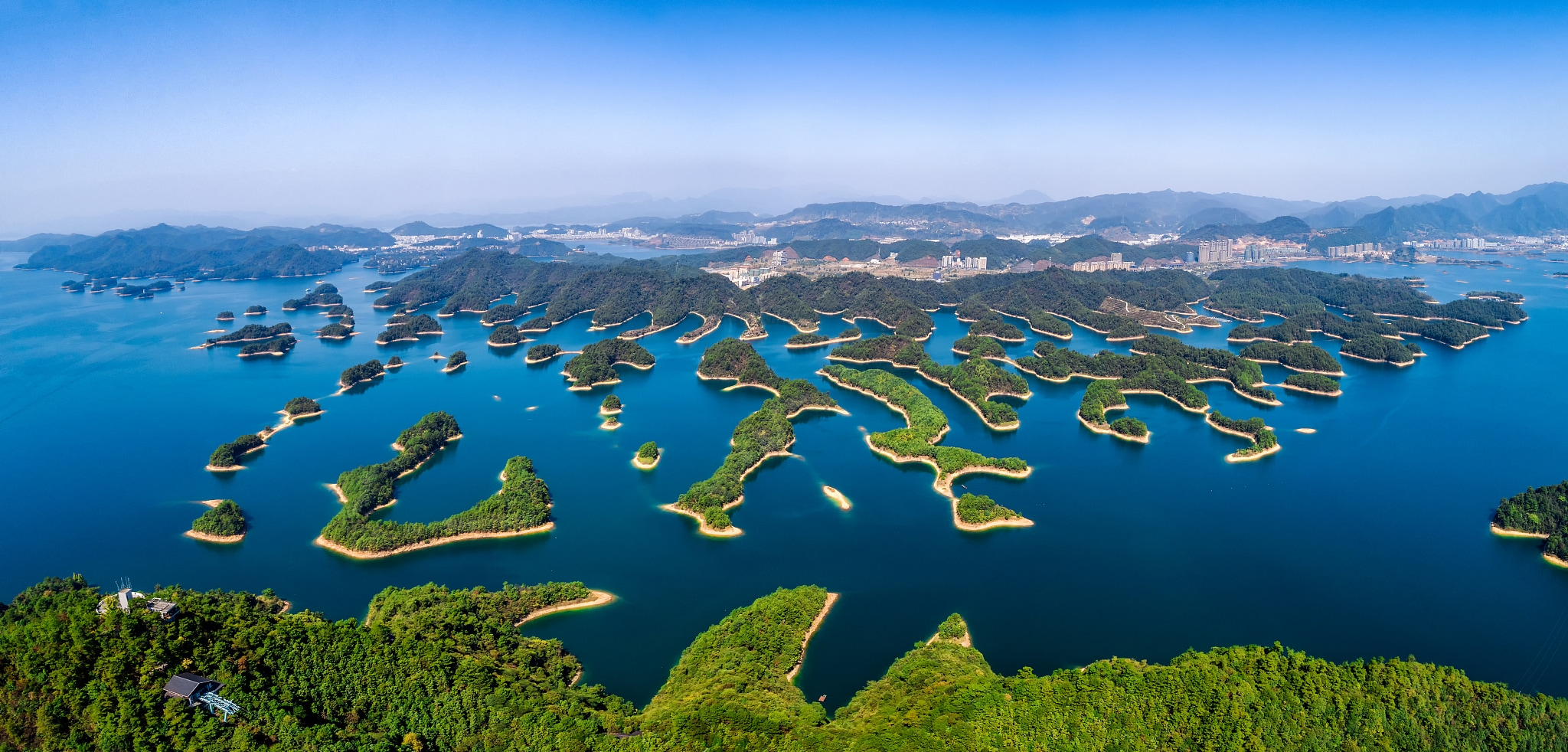Qiandao Lake - Southeast Lake District Admission Ticket